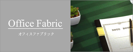 Office Fabric