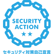 security_action_futatsuboshi